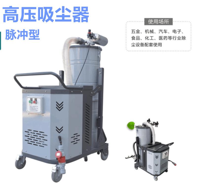 磨床吸尘器 工业集尘机 铁屑粉尘 残渣 收集工业除尘器示例图6