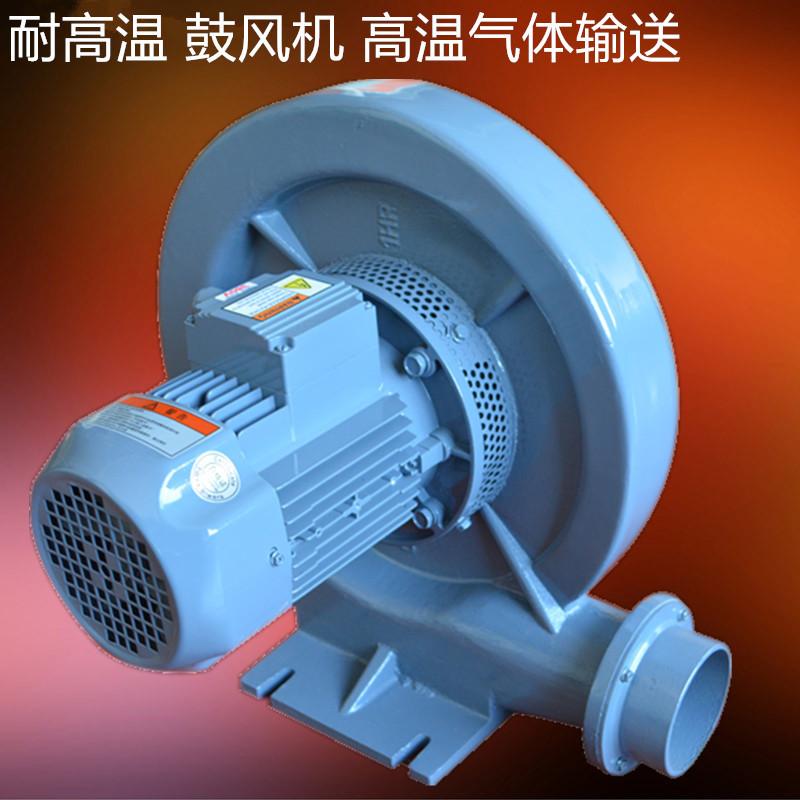 上海全风CX-75H鼓风机/集尘机 功率0.75KW 耐高温中压鼓风机示例图2