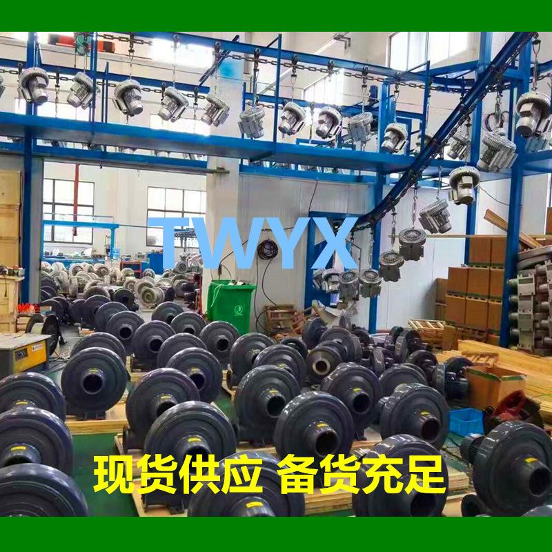 厂家直销 仟样机专用漩涡气泵 双叶轮粮食仟样机专用高压漩涡气泵示例图4