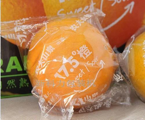 脐橙自动包装机,精品脐橙保鲜包装机,专利号水果套袋机示例图3