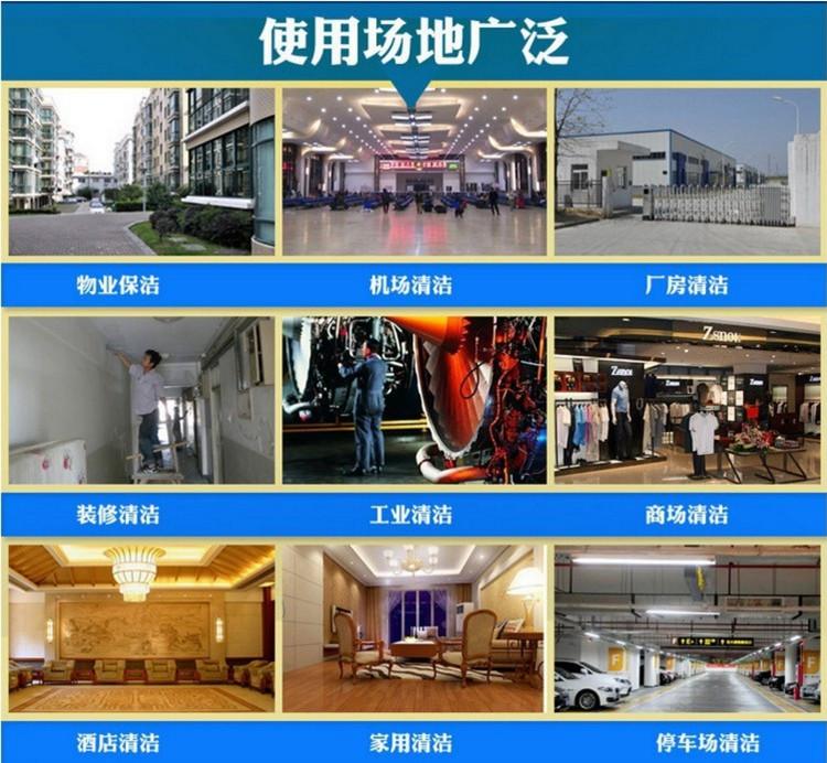 无锡工业吸尘器 强力大功率吸尘器 移动式吸尘器 小型吸尘器示例图7
