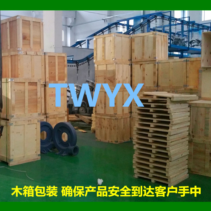 厂家 YX-83D-1高压旋涡气泵 4KW漩涡式高压气泵示例图9