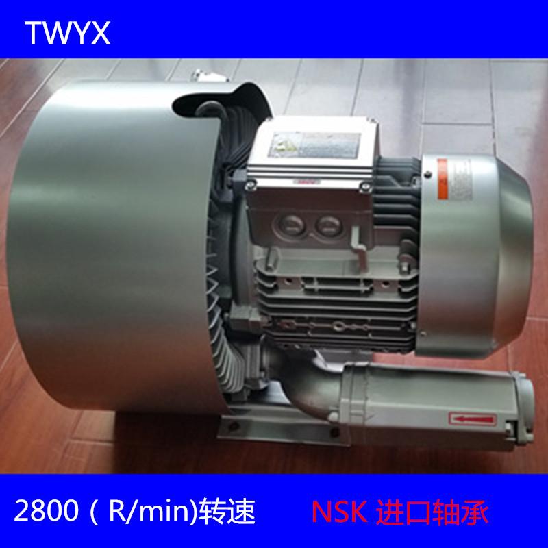 双段高压风机 双叶轮旋涡高压鼓风机 厂家漩涡高压气泵示例图2