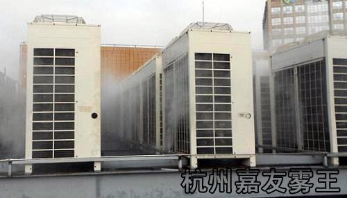 空調室外機噴霧降溫