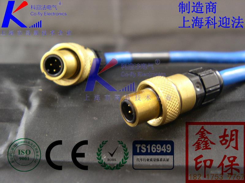 先导控制器连接器支架电液控制系统的组成及工作原理       支架电液控制系统由支架控制器、驱动器、压力传感器、行程传感器、倾角传感器、红外传感器、接近传感器、隔离耦合器、隔爆兼本安直流稳压电源、矿用连接器、网络转换器等组成。支架电液控制系统由多个支架控制单元组成,它以支架控制器为核心,并通过检测环节和动作执行环节实现对液压支架各个动作的反馈控制。通过控制器发出控制命令,执行对支架的全部动作功能和传感器网络的数据采集。工作面支架采用电液控制技术后,具备了比手动控制更加先进的功能,例如方便灵活的操作,支架控制的成组自动动作,以及众多支架跟随采煤机的协调配合关联动作等,通过各支架控制器的互联实现整个采煤系统的协调工作。
