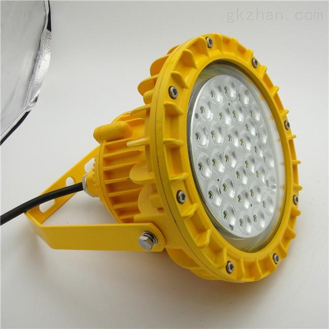LED防爆灯