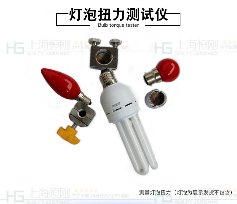 LED蜡烛灯扭力检测仪图片