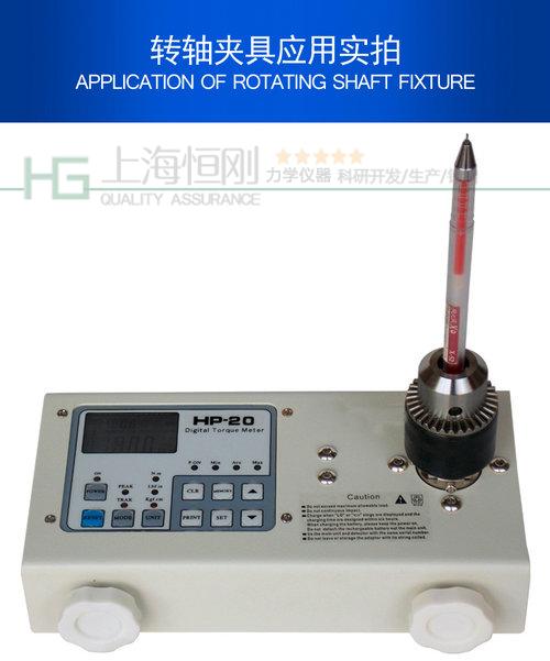電批扭力檢測儀