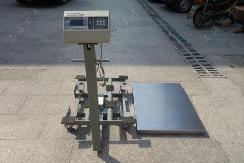 4-20毫安输出电子秤