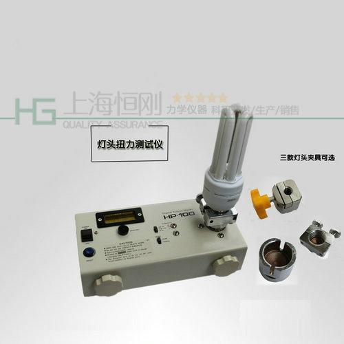 灯罩扭力测试仪图片