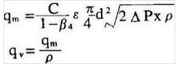 厦门精川孔板流量计计算公式