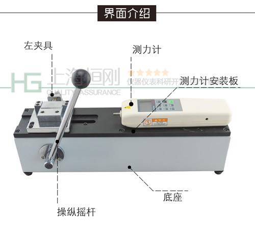 数显式线束端子拉力检测仪细节图