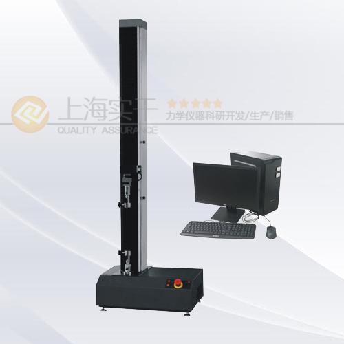 微机控制电子7219.com官方图片