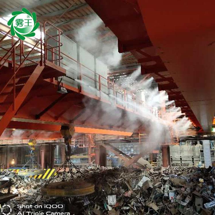钢厂喷雾降尘设备