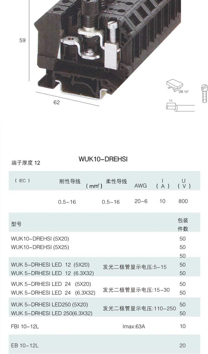WUK10-DREHSI.jpg