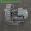 VFZ601A-4ZVFZ601A-4Z富士风机现货供应