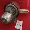 2QB 720-SHH37智能工业设备高压风机报价
