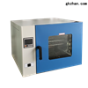 HK-420E可编程恒温干燥箱电热鼓风温度箱