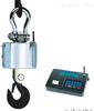 OCS无线电子吊秤5吨无线遥控送实时传输距离大于200M吊钩秤老字号-N