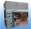 THVR水平垂直燃烧试验仪 水平垂直试验机 试验仪 