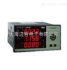 ZW5430ZW5430三相交流0.5级电压表ZW-5430三相交流电压表