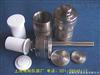 供应LTG-1000高压消解罐(消解罐)供应LTG-100高压消解罐(消解罐)