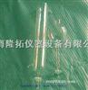 2152改进型罗氏泡沫仪罗氏泡沫仪,改进型罗氏泡沫仪,泡沫测定仪