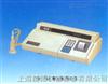 F732—V型智能型测汞仪