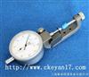 HD-3型胶囊厚度测试仪HD-3型胶囊厚度测试仪