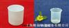 KYII-10F4烧杯,聚四氟乙烯烧杯电话:13482126778KYII-10F4烧杯,聚四氟乙烯烧杯电话: