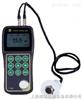 TT-320智能超声波测厚仪电话:13482126778TT-320智能超声波测厚仪电话: