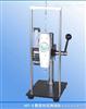 AST-S高精度数显拉压测试台电话:13482126778AST-S高精度数显拉压测试台电话:
