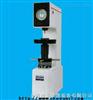 HRD-150型电动洛氏硬度计电话;13482126778HRD-150型电动洛氏硬度计电话;