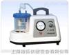 XT-A型电动吸痰器电话:13482126778XT-A型电动吸痰器电话: