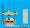 HBM-3000B门式布氏硬度计电话:13482126778HBM-3000B门式布氏硬度计电话: