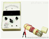 XSD-1电子湿度测量仪电话:13482126778XSD-1电子湿度测量仪电话: