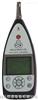 AWA6218B+噪声统计分析仪 电话:13482126778AWA6218B+噪声统计分析仪 电话: