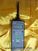 XZ-6便携式数字测振表