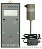 XZ-4B便携式数字测振表,测振仪电话:13482126778XZ-4B便携式数字测振表,测振仪电话: