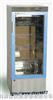 YLX-150B药品冷藏箱 电话:13482126778YLX-150B药品冷藏箱 电话: