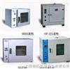 101系列电热恒温鼓风干燥箱101系列电热恒温鼓风干燥箱