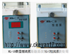 HL-2S实验型恒流泵  电话:13482126778HL-2S实验型恒流泵  电话: