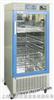 XYL-200血液冷藏箱XYL-200血液冷藏箱