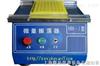 MH-1型微量振荡器 MH-1微量摇床 电话:13482126778MH-1型微量振荡器 MH-1微量摇床 电话: