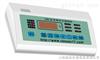 LDS-3A水分监测仪(在线) 电话:13482126778LDS-3A水分监测仪(在线) 电话: