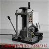 FYD30A型电动台式压片机 电话:13482126778FYD30A型电动台式压片机 电话: