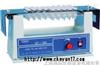 MT-360多管快速混合器 电话:13482126778MT-360多管快速混合器 电话: