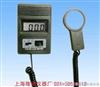LX-101型数字式照度表 电话:13482126778LX-101型数字式照度表 电话: