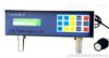 C-2001型智能色度计 电话:13482126778C-2001型智能色度计 电话: