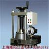 FYD-30型电动台式压片机 电话:13482126778FYD-30型电动台式压片机 电话: